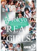 Tokyo REAL GIRLS 4 Hours 2 Download