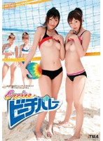Excited Beach Volly Download