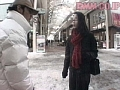 (55za014)[ZA-014] Action Video Again 14 (Snow Country Compilation) Download 29