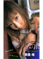 s Equals m Yui Miho Download
