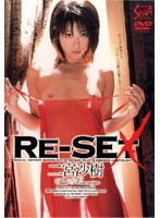 RE-SEX Saki Ninomiya Download