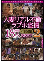 A Married Woman's Real Adultery - A Selection of Peeping Videos of 18 Women at Love Hotels 4 Hours Best 2 Download