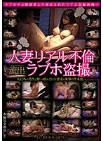 *Bonus With Streaming Editions Only* Married Woman Real Adultry Leaked Love Hotel Voyeur The Shocking Sexual Basic Instinct Of Married Woman Babes Who Like To Furiously Fuck Other Men Download