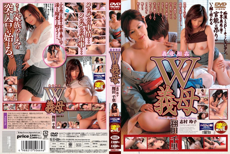 BMMD-011 Incest Mother-in-law Mother-in-law W