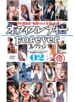 Office Lady Forever Collection 02 Download