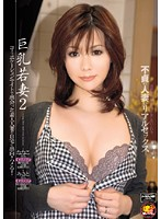 Big Titty Young Housewife 2 Download
