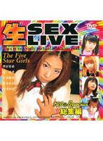 Raw SEX LIVE Download