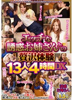 Sexy Temptation - Gorgeous Experiences With Hot Babes    13 Girls, Four Hour Deluxe Download