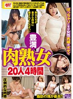 Twenty Plump Mature Women 4 hours Download