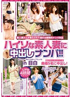 (59rzm00101)[RZM-101] Cumming Inside Upper Class Amateur Housewives Picked Up on the Street!! Slow and steady wins the race?! 4 Hours of Teased and Fucked Real Wives in Mejiro Download