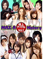 MAX-A Ultimate Idol History vol. 1 Download