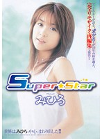[Reprint] Super*Star Mihiro (60mrmm00003)
