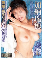 [Reprint] Pin Pin Girl Miho Kano Download
