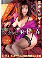 [Reprint] Touch Me Sanae Asou Download