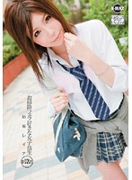 Schoolgirls Who Love Cleaning Blowjobs Reina Yuki  Download