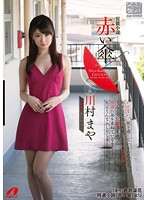 Erotic Novel: Red Umbrella Maya Kawamura Download