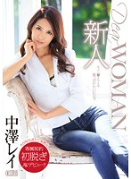 Fresh Face: Dear WOMAN Rei Nakazawa Download
