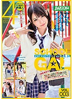 A Modern Cute Gal Schoolgirl vol. 003 Download