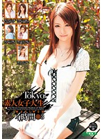 Tokyo Amateur College Girls 4 Hours MAXIMUM 3 Download