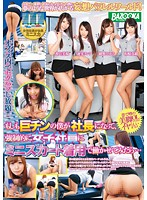 I Wonder What It Would Be Like If Me And My Big Cock Ran A Company, And I Made All The Female Employees Wear Miniskirts When They Worked... Kurea Hasumi Mao Hamasaki Hikaru Konno Mio Kayama Download