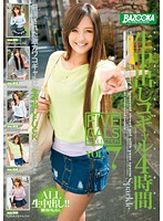 Ko-Gal Creampies 4 Hours FIVE GALS COLLECTION vol. 7 Download