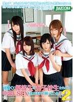 Cute Honor Students Are Begging Me For Creampie SEX, I Don't Know What To Do. 2 Harura Mori, Umi Hirose, Airi Natsume, Nanase Otoha 下載