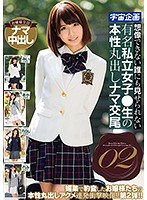 Super Horny Girls from an Elite Girls School Show Us Their True Colors 02 Download