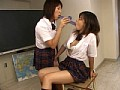 (62amd181)[AMD-181] Obscene Lesbians. Lesbianism With A Classmate Download 14