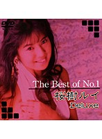 The Best of No.1 Rui Sakuragi Deluxe Download