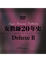20 Year History of the Female Teacher Genre Deluxe 2 Download