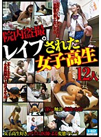 Voyeur Inside Hospital Ward 12 Raped School Girls 下載