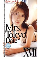 The Married Woman Who Wants To Be fucked, Mrs. Tokyo Date 17 下載
