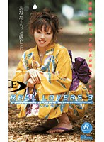 REAL LOVERS 3 Download