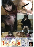 Okimen Series Vol.2. Is This Acting? Inspecting Porn Interviews Amateur Applications Download