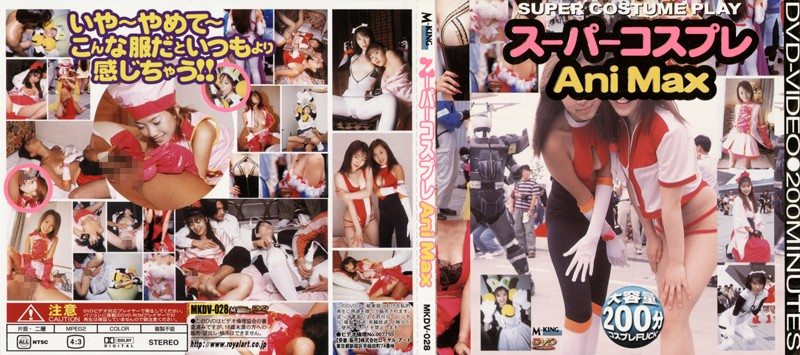 MKDV-028 Super Cosplay Ani Max