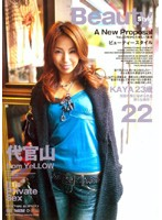 Beauty Style 22 Download