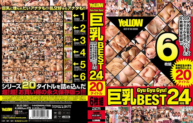 ELO-381 GyuGyuGyu!Boin~tsu The Big 20 Title Series Orgy Popular Big BEST24 Time!Complete Recording And 6-Disc! !