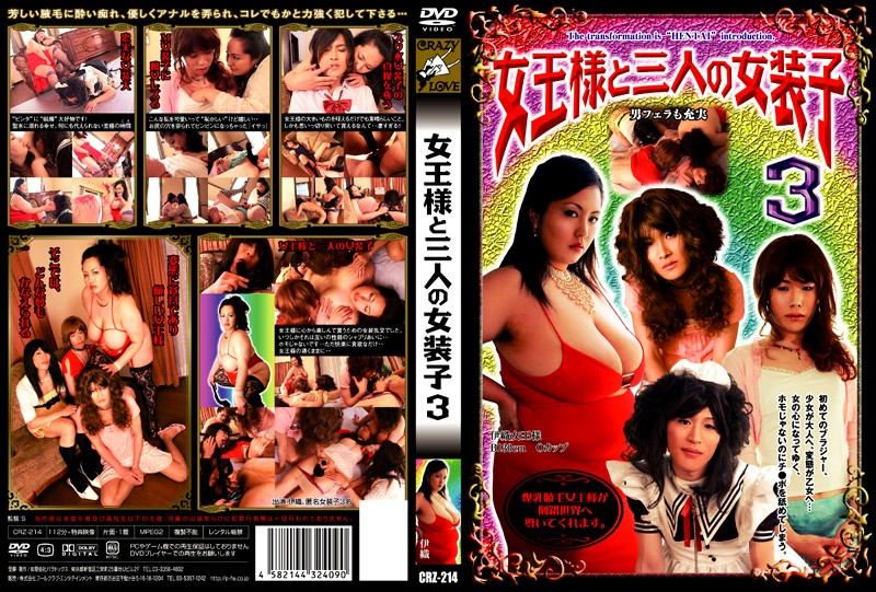 CRZ-214 The queen and Three Cross-Dressers 3