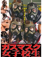 Gas Mask Schoolgirls (77lia00004)