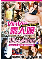 Vin Vin 10 Amateur Girls for 4 Hours Download