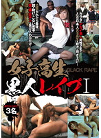 Schoolgirl Raped by Black Guys I Download