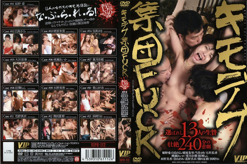 VIPR-112 Creepy Fat Gang Bang FUCK
