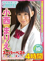 Marie Konishi 's Super Best Four Hour Collection Download