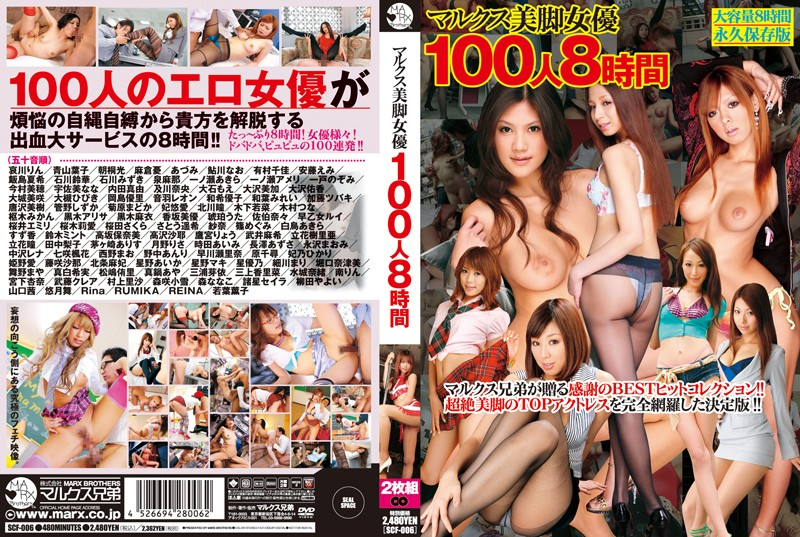 SCF-006 Marx 100 Actresses With Beautiful Legs 8 Hours