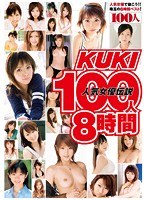 KUKI - Legendary Porn Stars - 100 Girls, Eight Hours (84hyas00001)