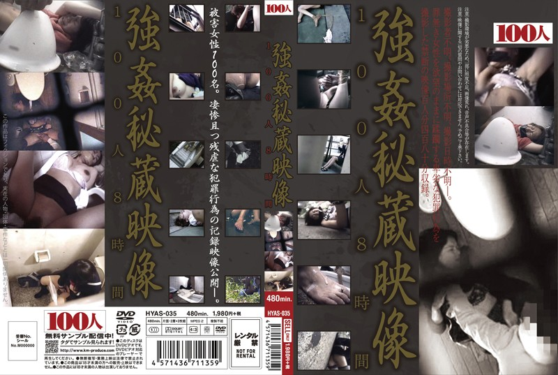 HYAS-035 Rape Treasured Video 100 People 8 Hours