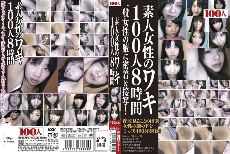 HYAS-038 Amateur Girls' Armpits - 100 Girls, Eight Hours