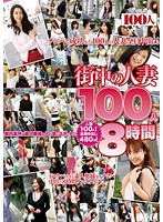 Hundred Housewives In Town Eight Hours Download