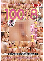 8 Hours And 100 Ladies Pregnancy Fetish Going Unprotected Into Foreigners' Uteruses And Cumming 下載
