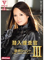 Undercover Investigation III?Shelly Fujii Download